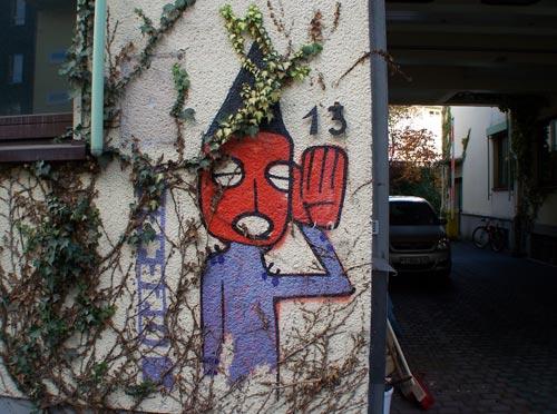 Kunstwechsel 2006 im ehem. Kreiswehrersatzamt in Siegen